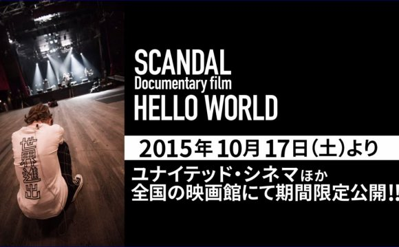JRock247-Scandal-Hello-World