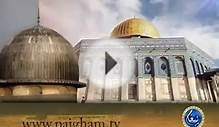 MASJID E AQSA,A Documentary about history of Masjid (Urdu)